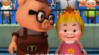 猪猪侠之精彩五分钟34_游泳冠军