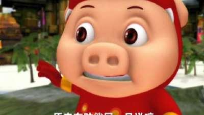 猪猪侠可乐吧21严禁跳水