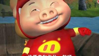 猪猪侠可乐吧49电灯泡