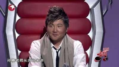陈启泰为音乐重新起航 吉他先生征服评委