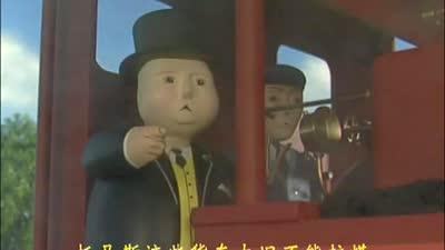 托马斯和他的朋友们 第9季19