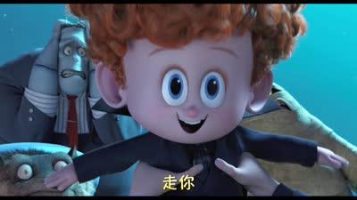 《精灵旅社2》曝儿童节预告片 赛琳娜戈麦斯可爱秀中文
