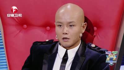 超演总决赛上演巅峰之战-超级演说家第三季0613预告