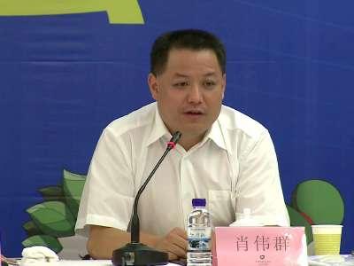 2015第三届中国(湖南)安化黑茶文化节新闻发布会