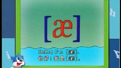蓝猫小学英语34