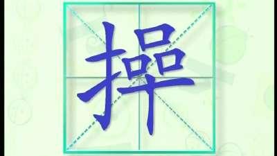蓝猫幼儿语言小班07