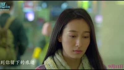 《星语心愿之再爱》MV首发曝光美到心碎场景