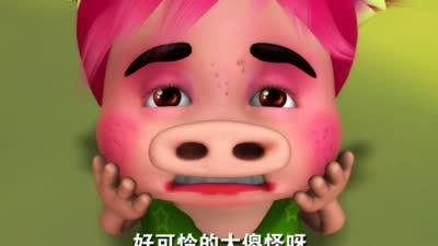 《百变猪猪侠》第025集