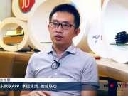 【智享乐居】· 《智享家》-京东-刘玮玮-150925