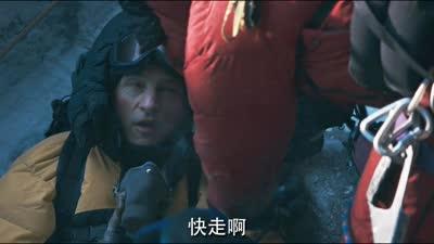 """《绝命海拔》最新预告 登山队遭遇珠峰""""最极端风暴"""""""