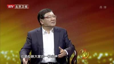 徐小平 人生实践指南
