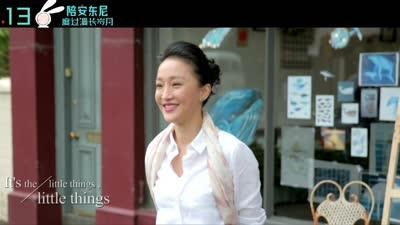 《陪安东尼》陈奕迅演唱英文版主题曲《Sleep Alone》