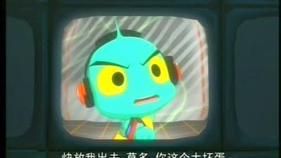 火焰战士 第44集