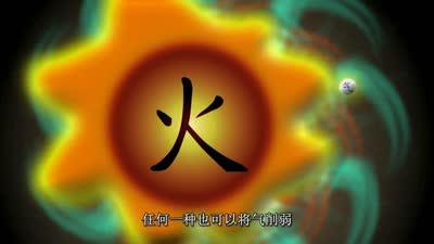 云龙传奇之九龙战记02