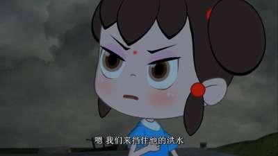 云龙传奇之九龙战记07
