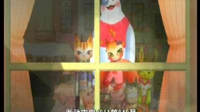 梦幻猫咪屋20