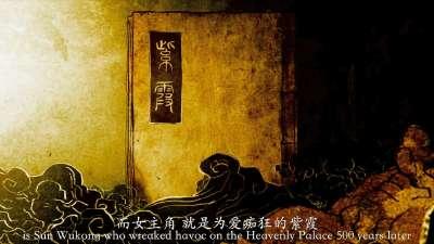 """""""星爷""""助阵《紫霞》预告片之动画版"""