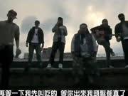 30CM-顽童MJ116-杨素贞-台湾嘻哈-好威龙x地下国度