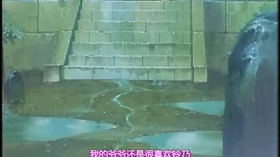 不可思议的游戏OVA 01
