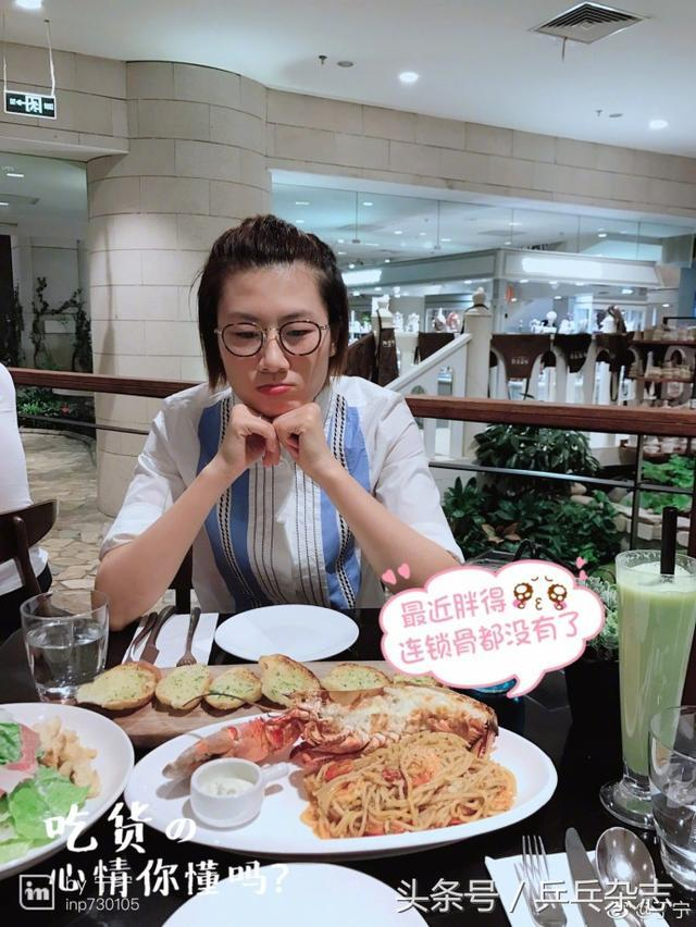 丁宁变淑女 面对美食很纠结 自嘲:最近胖得连锁骨都没有了
