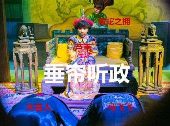 百星王者泪洒直播间,五五开登上热搜,李易峰和吴亦凡微博炸裂!