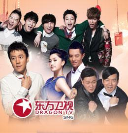 【回放】2015东方卫视春晚全程
