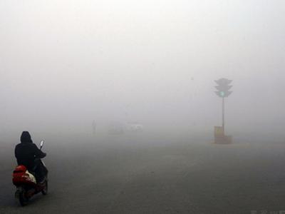 大雾版《北京北京》