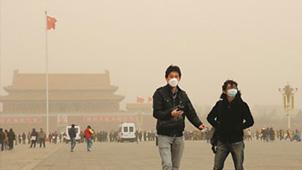北京首次发布雾霾红色预警