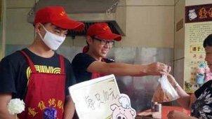 大学生辞职国企高薪卖烤猪蹄