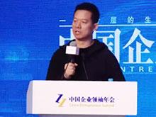 中国企业要打造真正的创新能力