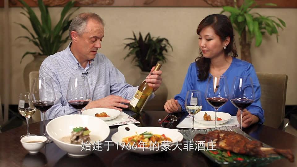 新疆菜与葡萄酒