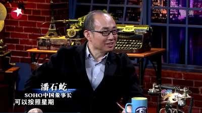 北京入选全球最浪漫十大城市 中国游客狂扫日本马桶盖
