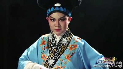 """沈春阳""""白蛇传""""扮许仙 李玉刚男声演唱献礼情人节"""