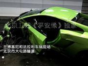 平安缘今日播出 大屯路豪车车祸独家视频-平安缘0513预告