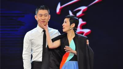 《君如课堂2》(完整版):吴君如+曹云金+张达明