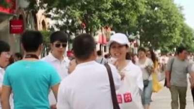 """中国""""银发族""""旅游游成风尚 三星天猫授权店卖假货"""