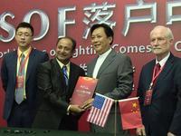美国格斗赛事WSOF落户中国 麦迪送祝贺视频