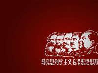 2014考研政治考点精讲