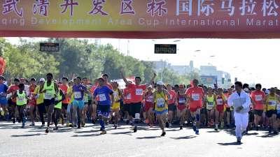 2015天津武清开发区杯国际马拉松赛召开新闻发布会