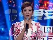 《中华好民歌》20151002:最美歌声颂祖国 讴歌时代日新月异