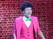 宋小宝搭档上演爆笑模仿秀