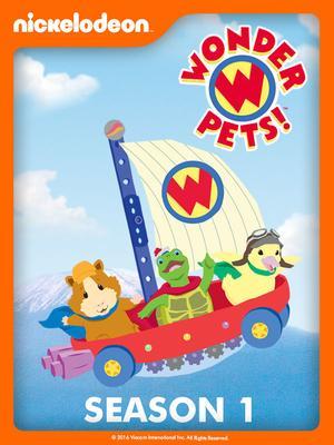 神奇宠物救援队 第一季