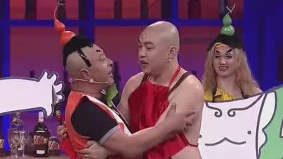 赵四变身葫芦娃特技喷火 王祖蓝模仿赵四海豚音舞蹈