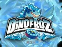 恐龙王 第一季