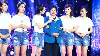舞台惊现十胞胎姐妹