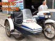 【摸摸爱摩托】曾经的记忆,湘江750边三轮