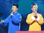 纯笑版:张信哲张番刘铨淼《歌王争霸》