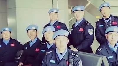 维和警察的战地画册