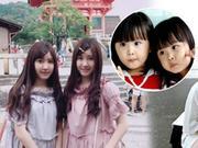 台湾最美双胞胎姐妹长大了 亭亭玉立长相甜美