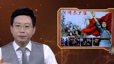 经典揭秘《洪湖赤卫队》